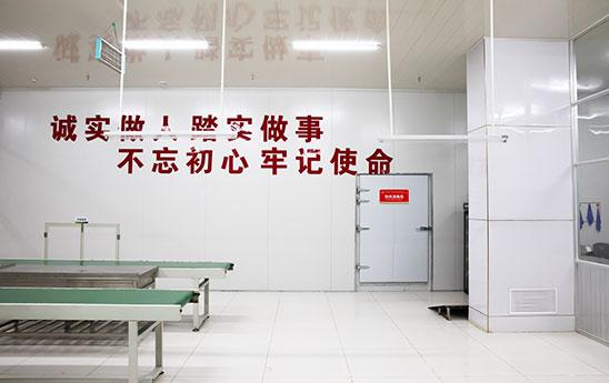 荣福居黄焖鸡厂房